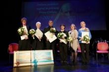 Nagrade in priznanja Frana Gerbiča